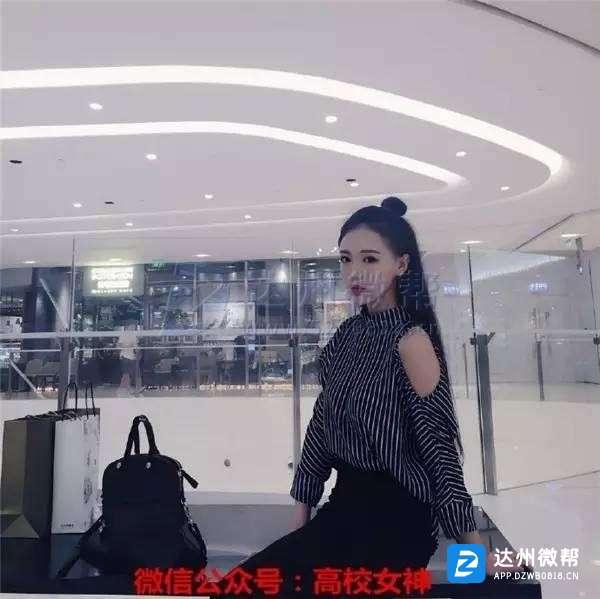 四川妹子于昕仡颜高腿长,唯一考上北电的达州女神?-19.jpg